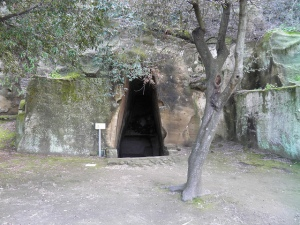 The Cave of Sibyl.